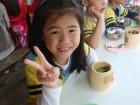 可搭配竹筒飯(需團體預約)